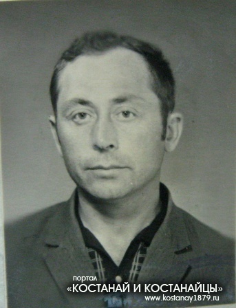 Мартыненко Борис Михайлович