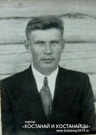 Токарев Григорий Васильевич
