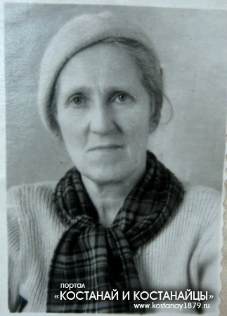 Болтунова Екатерина Мартыновна
