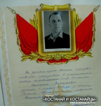 Стрелец Василий Васильевич