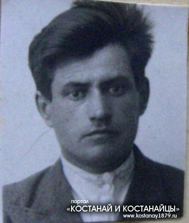 Александров Иван Павлович