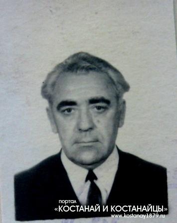 Дьяченко Иван Егорович