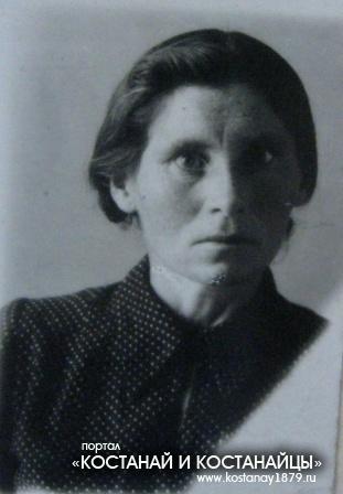 Пастаногова Ксения Семеновна