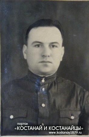 Бурмак Алексей Трофимович