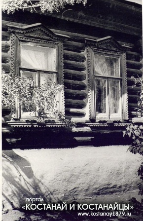Кустанай. 1960 год