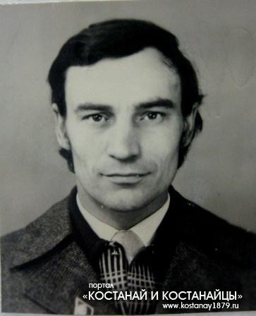 Райш Владимир Викторович