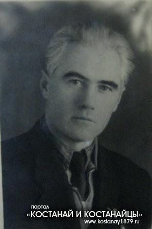Егоров Петр Еремеевич