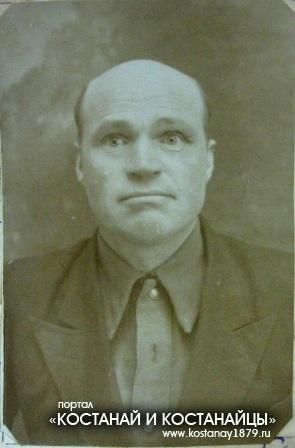 Евченков Алексей Иванович