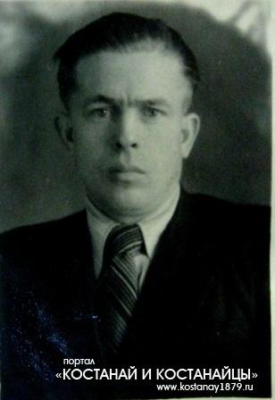 Егошин Александр Иванович