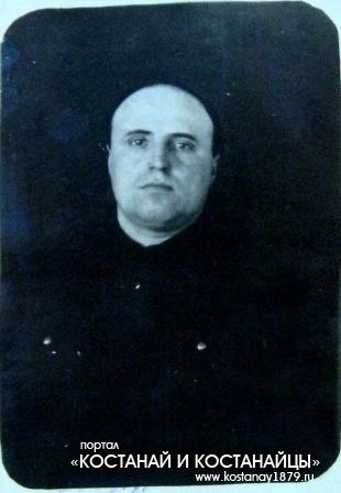 Фролов Григорий Радионович