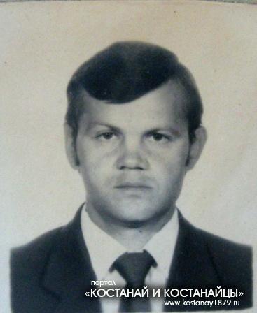 Таратынов Юрий Геннадьевич