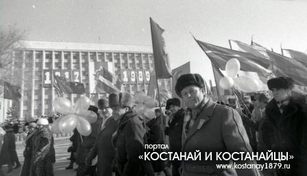 Простые люди - строители коммунизма