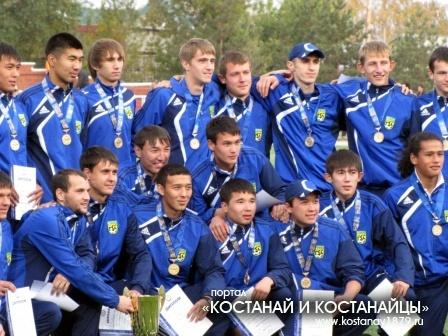 Мы чемпионы!