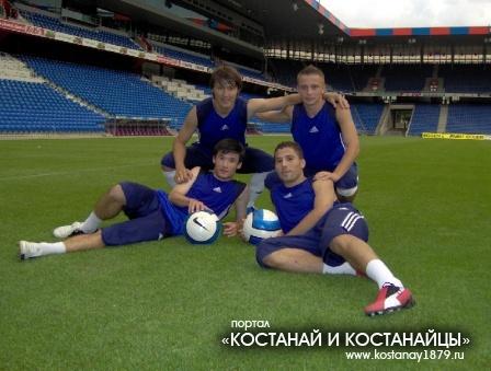 Нурбол, Улугбек, Данияр и Андрей