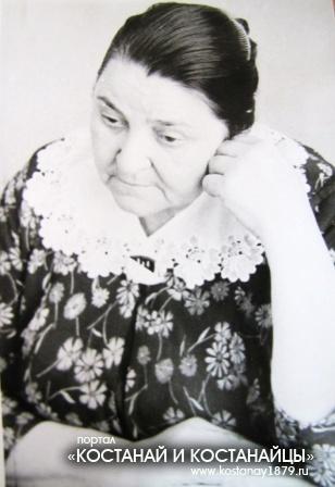 Дора Павловна