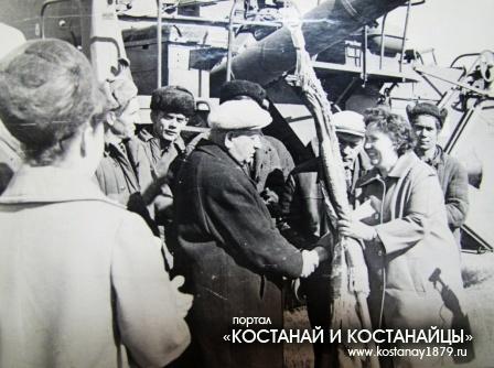 Вручение переходящего Красного Знамени