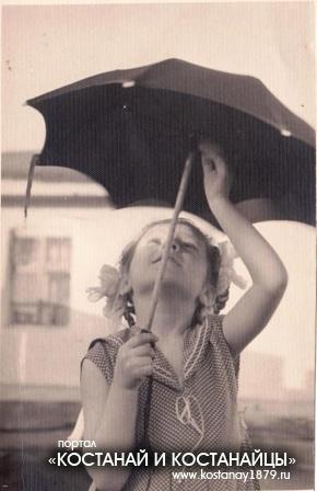 А дождик вроде кончился