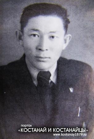 Молодежный лидер. 1951 год