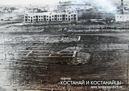 Город строится. 1960 год