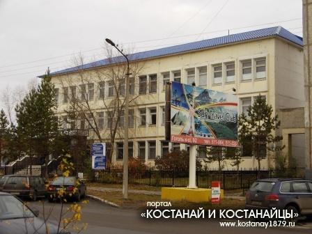 Частная клиника Марьям (ул.Гоголя)