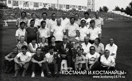Проводы Виталия Николаевича Негруль на пенсию