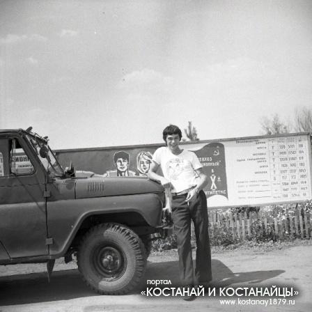 Совхоз Казахстанец