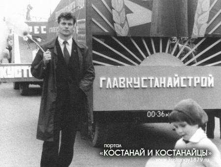 Демонстрация-Фото на память
