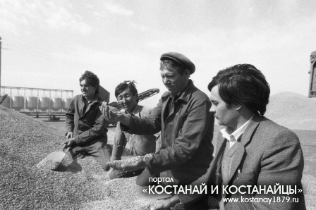 Совхоз Магнайский